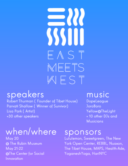 east meets west 2016 flyer.fw